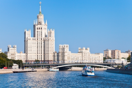Moscow cityscape with Stalins high-rise building on kotelnicheskaya embankment