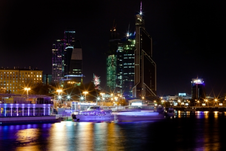 moskva river: night panorama of Moskva River with Moscow city on background, Russia Stock Photo