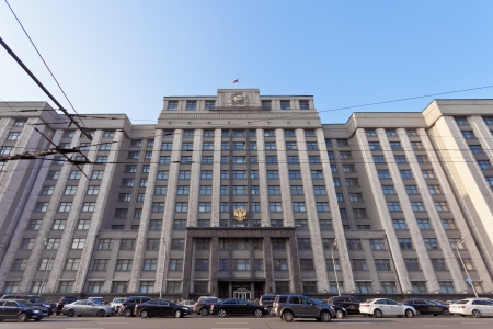 duma: MOSCOW, RUSSIA - FEBRUARY 15: Building of The State Duma of Russian Federation. The State Duma was first introduced in 1906 and was Russias first elected parliament in Moscow on February 15, 2013