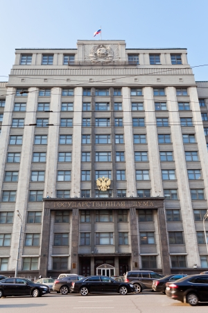 duma: MOSCOW, RUSSIA - FEBRUARY 15: facade of The State Duma of Russian Federation. The State Duma replaced the Supreme Soviet in 1993. In Moscow on February 15, 2013 Editorial