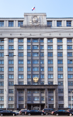 duma: MOSCOW, RUSSIA - FEBRUARY 15: facade of The State Duma of Russian Federation. The State Duma was first introduced in 1906 and was Russias first elected parliament in Moscow on February 15, 2013