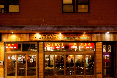 restaurant exterior: BOSTON, USA - JANUARY 31: restaurant in ChinaTown, in Boston, USA on January 31, 2010. Boston Chinatown is the only historically surviving Chinese area in New England after the 1950.