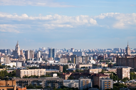 summer afternoon skyline of Moscow city photo