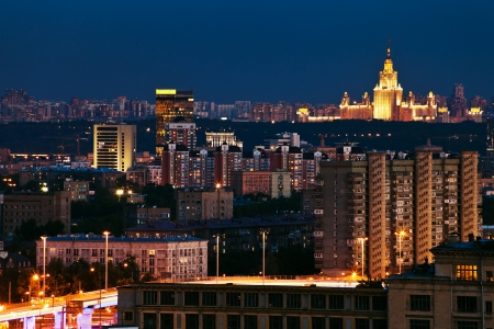 night Moscow cityscape in summer photo