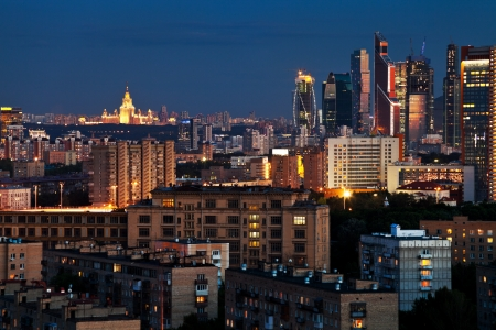 moscow city: panorama of Moscow city in blue summer night