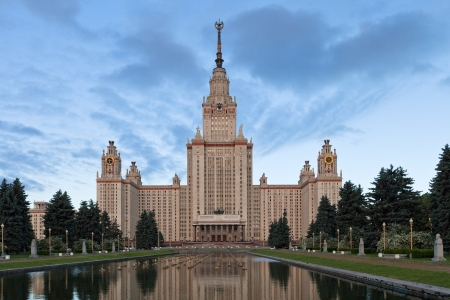 front view of Lomonosov Moscow State University in summer morning