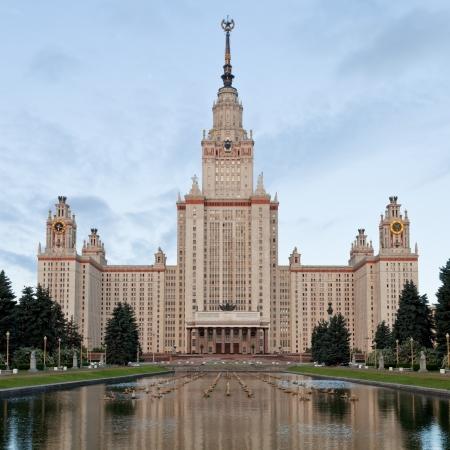front view of Lomonosov Moscow State University