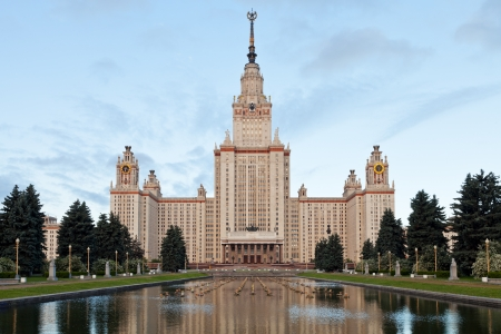 front view of Lomonosov Moscow State University and Scientist Alley