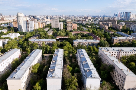 panorama of Moscow in summer afternoon photo
