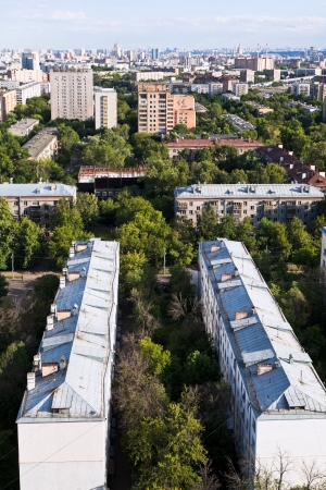 above view of Moscow city districts in summer afternoon photo