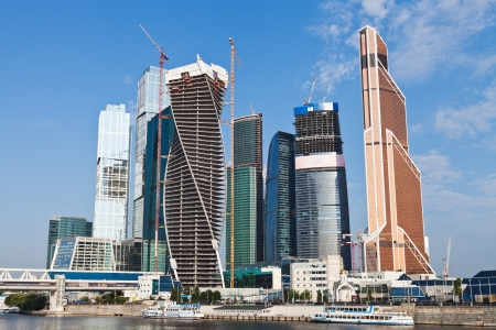 view on new Moscow City buildings in summer sunny day photo