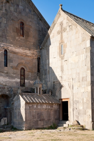 St. Gregory the Illuminator Church and grigor tatevatsi mausoleum in Tatev Monastery in Armenia photo