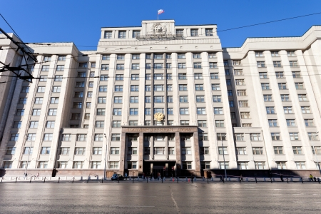 duma: MOSCOW, RUSSIA - OCTOBER 13: Building of The State Duma of Russian Federation in Moscow on October 13, 2013. The State Duma was first introduced in 1906 and was Russias first elected parliament Editorial