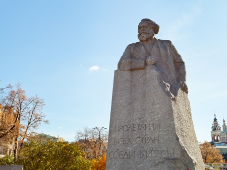 founder: MOSCOW, RUSSIA - OCTOBER 13: Karl Marx monument established in honor of the founder of Marxism in Moscow, Russia on October 13, 2013. Sculptor - Lev Kerbel, opened October 29, 1961. Editorial