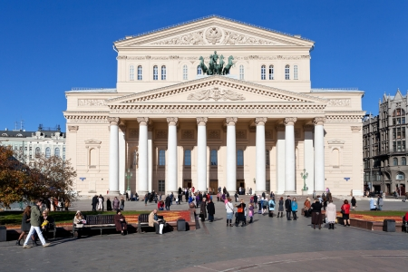 bove: MOSCOW, RUSSIA - OCTOBER 13: Theater square and Bolshoi Theatre in Moscow, Russia on October 13, 2013. The square was designed in neoclassical style by Joseph Bove 1820s years