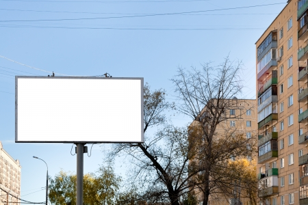hoarding: urban outdoor advertising - white cut out advertisement hoarding outdoors