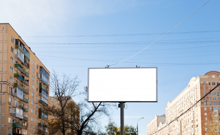 hoarding: urban outdoor advertising - white cut out advertisement billboard outdoors