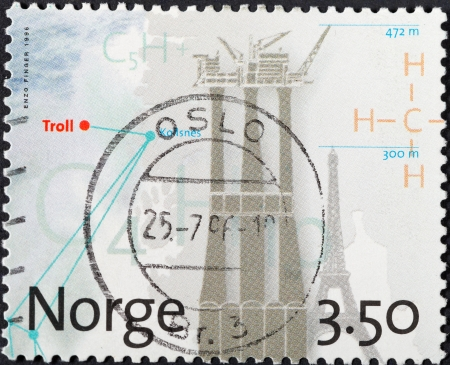 NORWAY - CIRCA 1996: A postage stamp printed in the Norway shows height Kollsnes natural gas processing plant, circa 1996