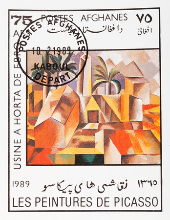 DEMOCRATIC REPUBLIC of AFGHANISTAN - CIRCA 1989: A postage stamp printed in the Afghanistan shows Factory at Horta de Ebro by Picasso, circa 1989