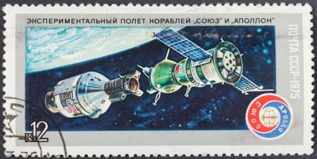 Risultati immagini per Progetto sperimentale Apollo Soyuz