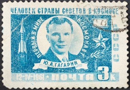 USSR - CIRCA 1961: A postage stamp printed in the USSR shows first astronaut Yuri Gagarin - hero of USSR, circa 1961