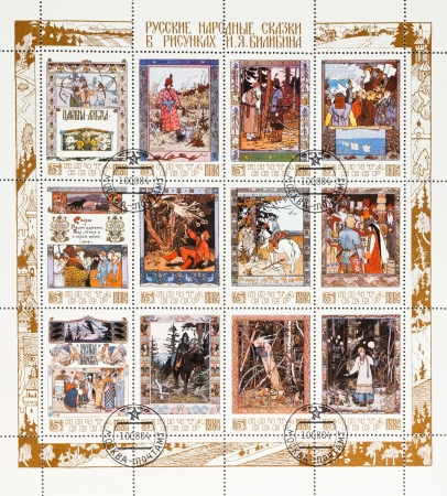 folk tales: USSR - CIRCA 1984: A postage stamp printed in the USSR shows illustrations of Russian folk tales by Bilibin, circa 1984