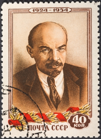 USSR - CIRCA 1954: A postage stamp printed in the USSR shows portrait of communist leader Lenin (Ulyanov), circa 1954