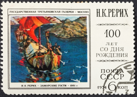 marketeer: USSR - CIRCA 1990: A postage stamp printed in the USSR shows Nicholas Roerich painting Overseas Visitors, circa 1990 Editorial