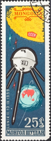 interplanetary: MONGOLIA - CIRCA 1963: A postage stamp printed in the Mongolia shows Automatic interplanetary station Luna 2 first in the world to reach the surface of the Moon, circa 1963