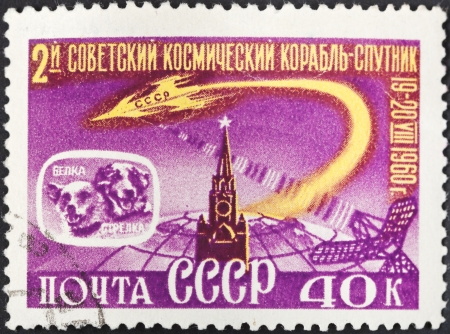 USSR - CIRCA 1960: A postage stamp printed in the USSR shows second Soviet satellite spacecraft with dogs Whitey and Arrow (Belka and Strelka), circa 1960