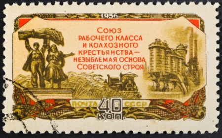 peasantry: USSR - CIRCA 1956: A postage stamp printed in the USSR shows Alliance between the working class and the collective farm peasantry in Soviet Russia, circa 1956