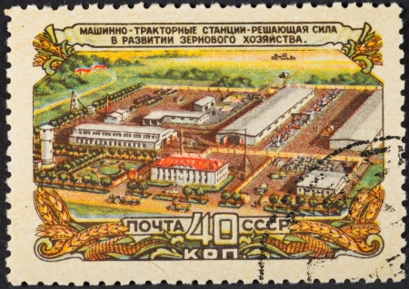 peasantry: USSR - CIRCA 1956: A postage stamp printed in the USSR shows machine and tractor station in collective farm peasantry in Soviet Russia, circa 1956 Editorial