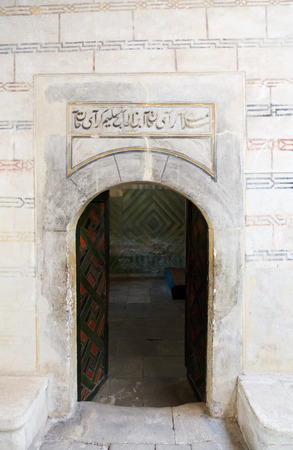 BAKHCHYSARAI, RUSSIA - OCTOBER 1, 2014: gate of Shallow Khan mosque in Khans Palace (Hansaray) in Bakhchisaray. The palace was built in 16th cent. and became home for Crimean Tatar Khans