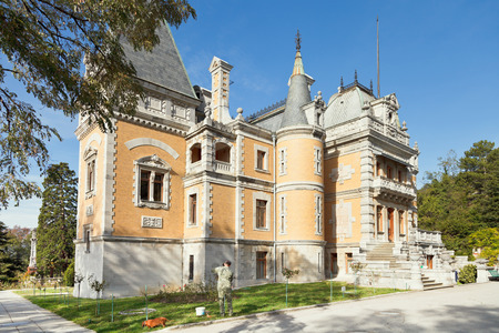 buit in: YALTA, RUSSIA - OCTOBER 3, 2014: Masandra Palace of Emperor Alexander III in Crimea. The Palace was buit in 1881-1902 years.