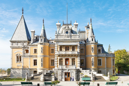 buit in: YALTA, RUSSIA - OCTOBER 3, 2014: front view of Masandra Palace of Emperor Alexander III in Crimea. The Palace was buit in 1881-1902 years. Editorial