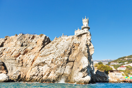 Aurora cliff with Swallows Nest castle on Southern Coast of Crimea