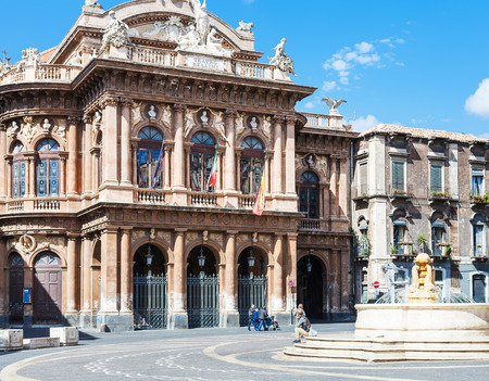 massimo: Teatro Massimo Bellini on Piazza Vincenzo Bellini in Catania, Sicily, Italy. Teatro Massimo Bellini is an opera house, it was inaugurated on 31 May 1890.