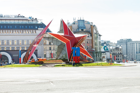 world war ii: MOSCOW, RUSSIA - MAY 7, 2015: red star monument in urban square in honor of the 70 anniversary of the victory in World War II on Lubyanskaya Square in Moscow city in May