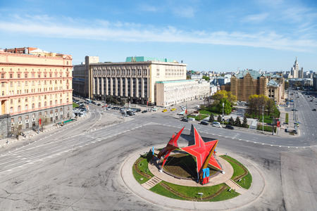 war decoration: MOSCOW, RUSSIA - MAY 7, 2015: above view of red star urban decoration in honor of the 70 anniversary of the victory in World War II on Lubyanka Square in Moscow city in May