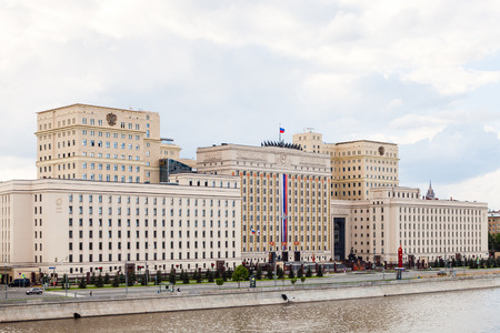 establishment states: MOSCOW, RUSSIA - MAY 30, 2015: edifice of the Ministry of Defense of Russia on Frunzenskaya embankment in Moscow, Russia Editorial