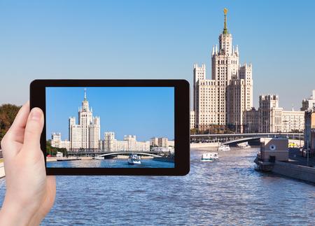 kotelnicheskaya embankment: travel concept - tourist photographs picture high-rise apartment building on Kotelnicheskaya Embankment in Moscow on tablet pc