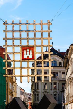 kratka: travel to Bratislava city - town emblem on grille gate