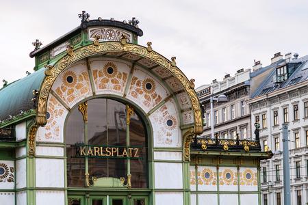 wagner: VIENNA, AUSTRIA - SEPTEMBER 26, 2015: Karlsplatz Stadtbahn Station in Otto Wagner Pavilion in Vienna. Otto Wagner, architect of Viennas Art Nouveau era, was the designer of Stadtbahn around 1900