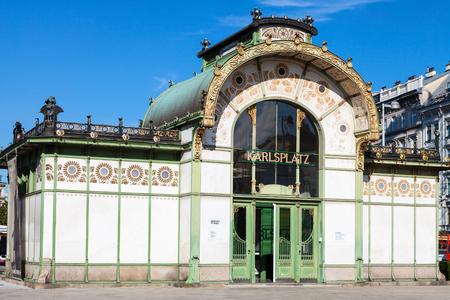 wagner: VIENNA, AUSTRIA - SEPTEMBER 29, 2015: museum in Karlsplatz Stadtbahn Station in Otto Wagner Pavilion. Otto Wagner, architect of Viennas Art Nouveau era, was the designer of Stadtbahn around 1900