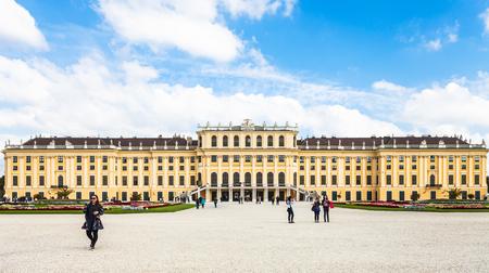 schloss schonbrunn: VIENNA, AUSTRIA - SEPTEMBER 29, 2015: tourists near Schloss Schonbrunn palace. Schonbrunn Palace is former imperial summer residence located Vienna city.