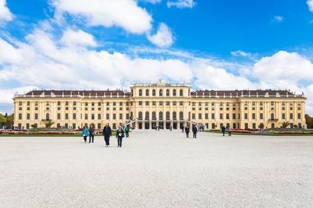 schloss schonbrunn: VIENNA, AUSTRIA - SEPTEMBER 29, 2015: people near Schloss Schonbrunn palace. Schonbrunn Palace is former imperial summer residence located Vienna city.