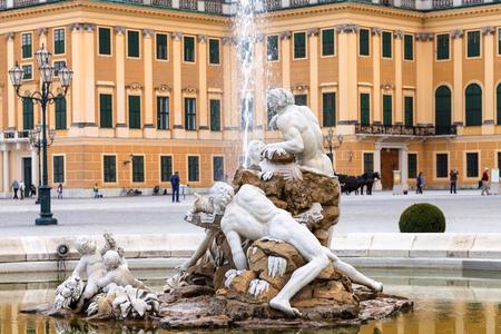 schloss schonbrunn: travel to Vienna city - fountain in Schloss Schonbrunn palace garden, Vienna, Austria