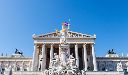 pallas: Athena Pallas fountain in front of Austrian Parliament Building in Vienna Stock Photo