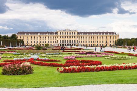 schloss schonbrunn: travel to Vienna city - landscape design of garden Schloss Schonbrunn palace, Vienna, Austria Editorial
