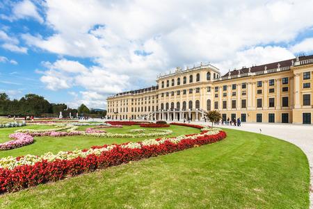 schloss schonbrunn: travel to Vienna city - lawn in garden of Schloss Schonbrunn palace, Vienna, Austria